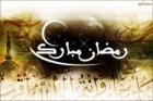 ramadhan-uy1