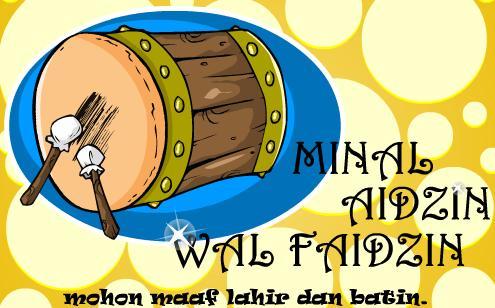 Wallpaper Ucapan Selamat Hari Raya Idul Fitri 1433 H